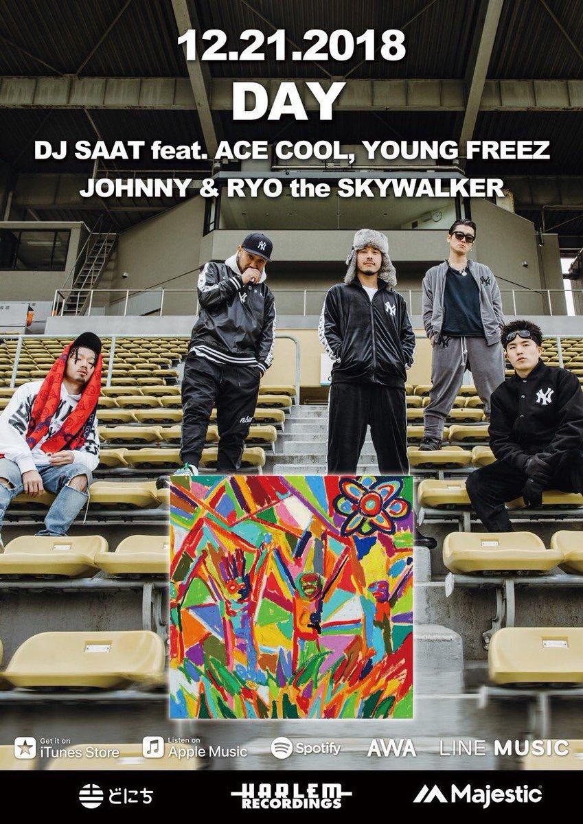 "DJ SAAT ""DAY"" | MV公開"