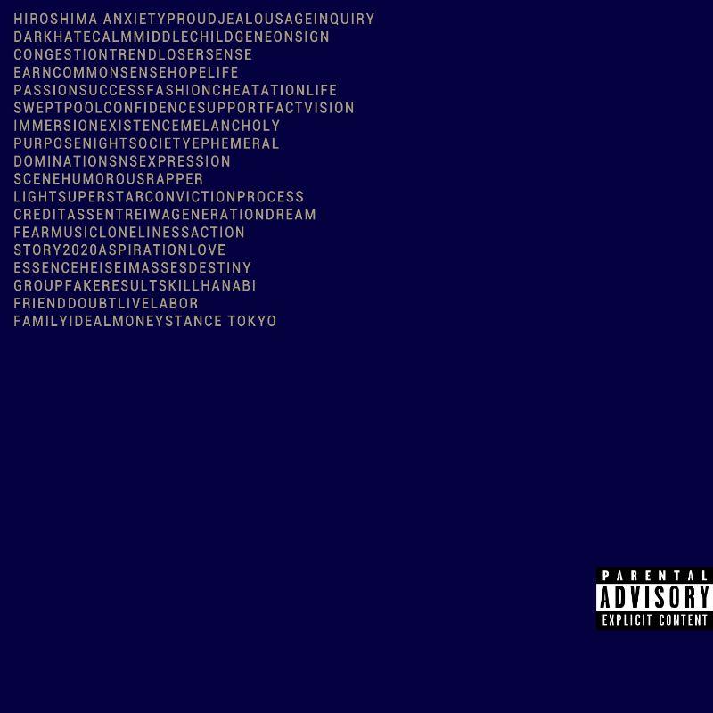 1st ALBUM 「GUNJO」| 4月17日より配信開始