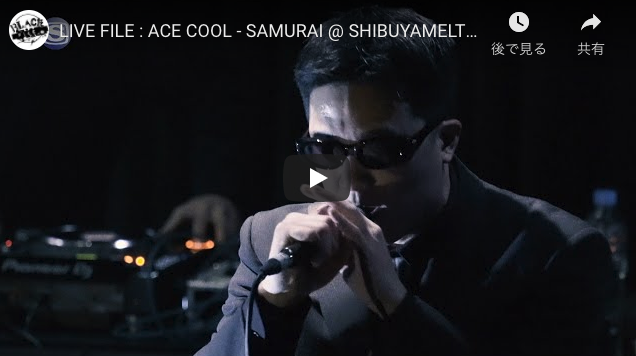 "LIVE FILE | ""ACE COOL – SAMURAI"" 公開"